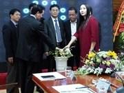 越南之旅节目正式开播