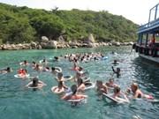 阿根廷《号角报》:越南旅游业取得突破性的发展