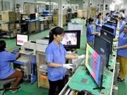 越南2016年第一季度恢复生产运营企业9376家