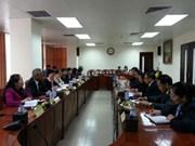 越老两国工会组织加强合作