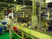 胡志明市日益吸引日本企业的眼球