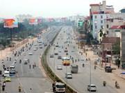 近558亿美元用于首都交通发展规划