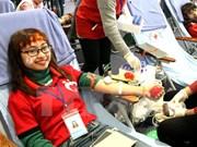 越南河江省举行无偿献血活动