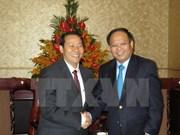 胡志明市委副书记会见老挝赛宋奔省工作代表团