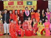 越南驻中国大使走访慰问旅居澳门越南人社群