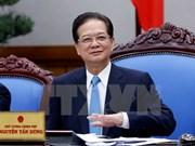 越南第十三届国会第十一次会议:国会开始按程序免去政府总理的职务
