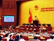 越南第十三届国会第十一次会议发表第十四号公报