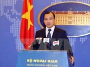 越南反对中国海洋石油981钻井平台进入北部湾湾口外海域作业