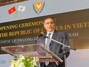 塞浦路斯共和国驻越南领事馆正式揭牌