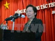 国会同意免去国家副主席和最高人民法院院长等职务