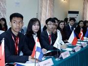 2016年亚欧会议青年周活动结果丰硕