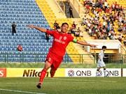 亚冠:越南平阳Becamex主场3比2击败韩国全北现代
