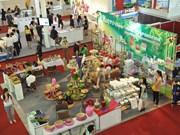 2016年九龙江三角洲地区重点经济区贸易展览会昨晚开展