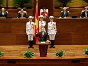 越南第十三届国会第十一次会议发表第十五号公报