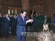 国家主席陈大光前往河内市巴为县K9遗迹区上香缅怀胡志明主席