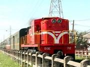 胡志明市市郊铁路将于本月15日投运