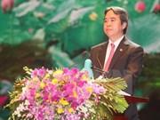 阮文平同志担任越共中央经济部部长