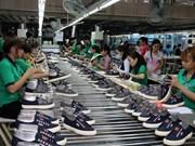 今年第一季度平阳省吸引外资增长19%