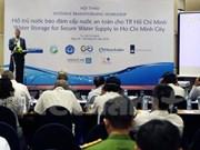 荷兰协助越南胡志明市制定安全供水方案