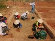 越南发现距今80万年的旧石器时代遗址
