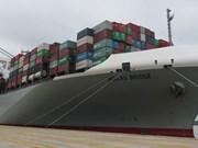 超大型集装箱船米洛桥轮成功靠泊越南盖梅港CMIT码头