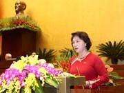 越南第十三届国会第十一次会议发表第十八号公报