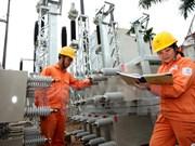 今年第一季度越南发电量同比增长超过14%