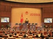 十三届国会十一次会议已圆满完成各项议程