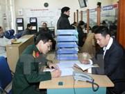 越南省级公共行政管理效果指数趋于下降