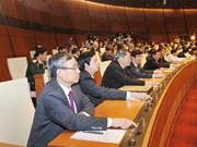 越南第十三届国会第十一次会议发表第十九号公报