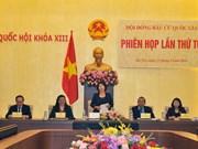 越南国家选举委员会召开第四次会议