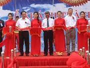中国神威集团在越南同奈省加大投资力度