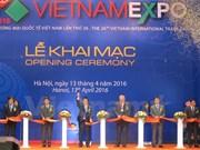 2016年越南国际贸易展在河内正式开展