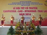 柬老缅泰四国的传统新年在胡志明市举行