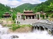 越南民族传统文化与信仰的保存地——昆山-劫泊
