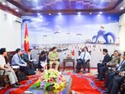 广治省将成为开展《幸福计划》的典范