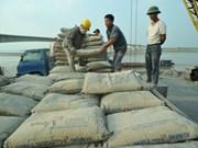 水泥价格预计将保持稳定