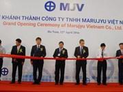 Marujyu(越南)金属零配件生产厂在河南省落成