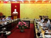 爱尔兰政府为越南河江省贫困地区提供援助