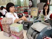 越南应采取配套措施树立起对越盾的信心