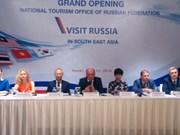 俄罗斯联邦旅游局驻东南亚办事处开业
