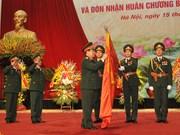 越南国防部举行纪念军医传统日70周年庆祝典礼