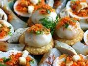 2016年顺化国际美食节即将举行