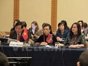 越南出席有关抗生素耐药性的亚洲地区卫生部长会议
