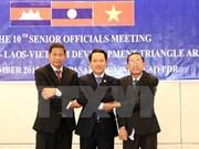 越老柬三角开发区贸易便利化协定第四轮谈判在越南举行