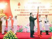 国家主席陈大光出席越南人民公安参谋力量传统日70周年纪念典礼