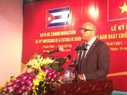 古巴吉隆滩战役胜利55周年纪念典礼在河内举行