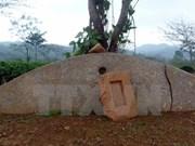 越南宣光省首次发现古石磬