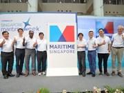 2016年新加坡海事周注重增长目标