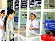 永隆省敦促征收社会保险费欠费